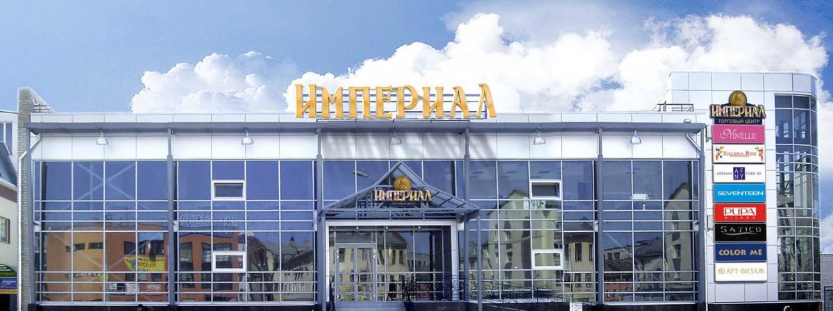 Оформление фасада магазина ярославль